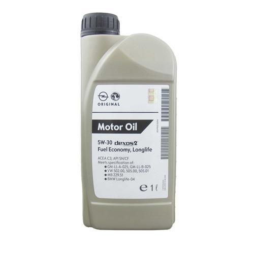 GM-sinteticka-motorna-ulja-10873